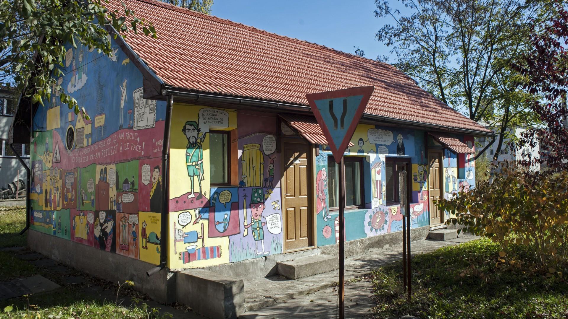 Casa Memorială I.D. Sârbu